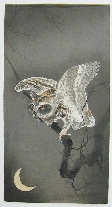 owl in the waning moon ohara koson, woodblock
