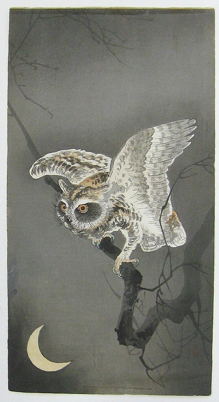 owl in the waning moon ohara koson, woodblock