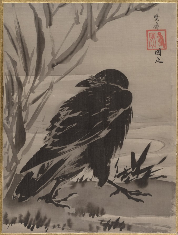 crow japanese
