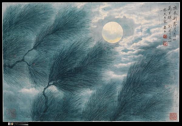 full moon chinese
