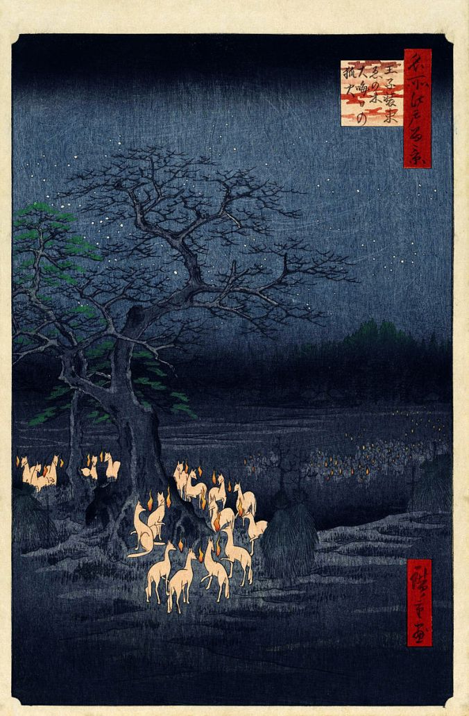 Hiroshige,_New_Year's_Eve_foxfires_at_the_changing_tree,_Oji,_1857