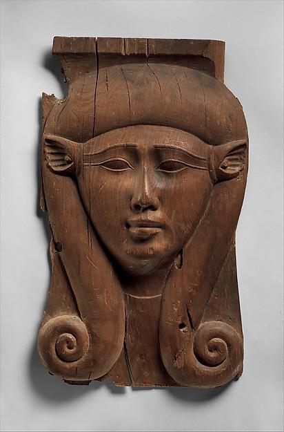 Hathor Cedar