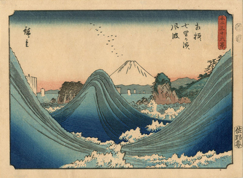 Hiroshige,_Rough_Sea_at_Shichirigahama_in_Sagami_Province,_1852