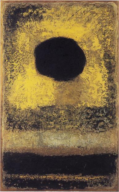 Kazuki Yasuo black sun